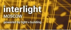 Приглашаем на выставку Interlight Moscow powered by Light+Building